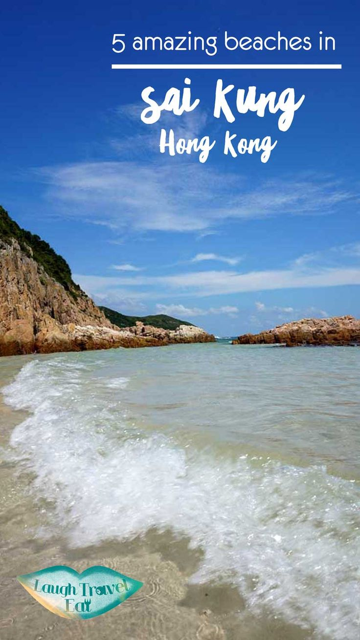 Who says Hong Kong has no nature? Sai Kung has some of the most beautiful beaches I have ever visited - paradise hidden in concrete jungle!