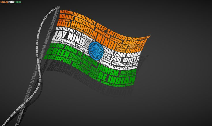Indian Independence Day Slogans Jana Gana Mana Flag Picture imagefully. Download Indian Independence Day Slogans…