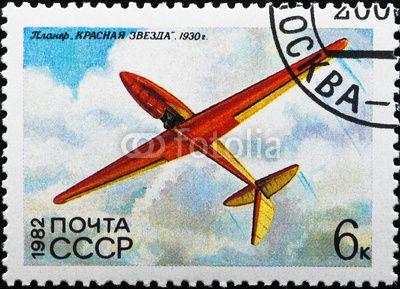 """Postal stamp. Glider """"Red star"""", 1930"""
