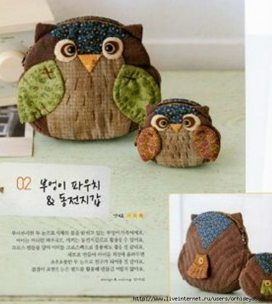 Little owl bag, tutorial in Japanese but with many pictures