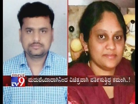 TV9 Warrant: `Magu Nandalla` - Man Doubts Wife, Hacks Her to Death in Be...