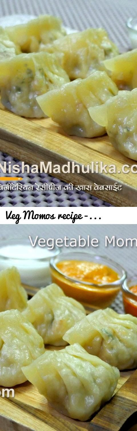 Best 25 chinese recipes in hindi ideas on pinterest potato tags veg momos recipe in hindi tibetan momo veg momos chutney chinese veg momos veg momos in hindi forumfinder Image collections