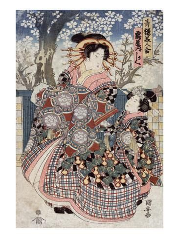 The Courtesan Kashiku of the House of Tsuru, Japanese Wood-Cut Print Taide tekijänä Lantern Press AllPosters.fi-sivustossa