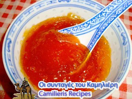 Βερίκοκο μαρμελάδα   Αραβική Κουζίνα – Arabic Kitchen – المطبخ العربي – Συνταγές του Καμηλιέρη
