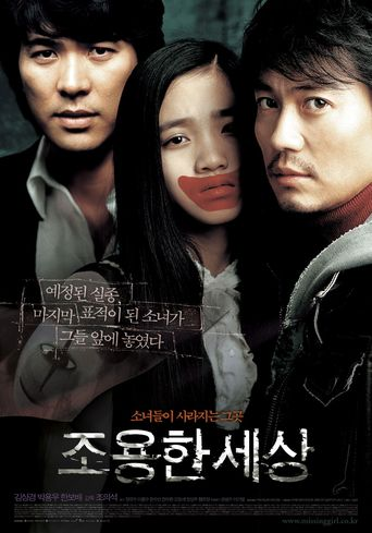 The World of Silence (2006)…