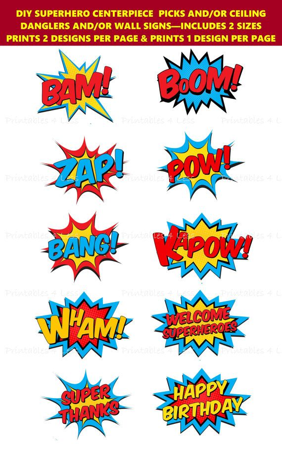 SUPERHERO CENTERPIECE PICKS AND/OR CEILING DANGLERS - DIY INSTANT DOWNLOAD (2 SIZES INCLUDED) If youre hosting a party or shower that has a superhero theme, these fun and colorful centerpiece picks will compliment your decor very nicely. You can also use them as ceiling danglers and