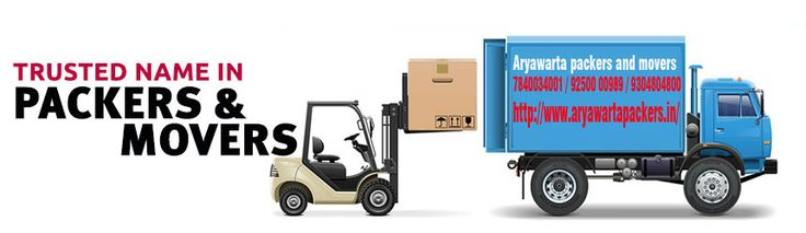 Aryawarta packers and movers is the well experienced packers and movers in different location in india,like packers and movers in patna,Guwahati,Gaya,Dhanbad,chandigarah,Jaipur etc. .We offered best packaging and shifting house,office,vesicle etc.
