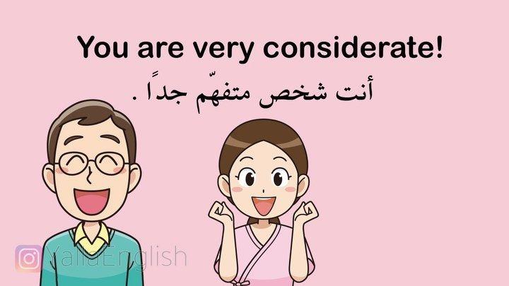 تعلم اللغة الإنجليزية مجانا Learn English Words English Language Learning Grammar English Phrases