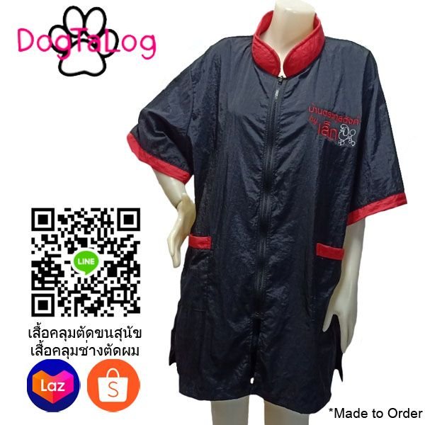 X-Large Lightweight Easy-Fit Nylon Jackets for Professional and Amateur Pet Groomers Black Top Performance Graffiti Print Grooming Jackets