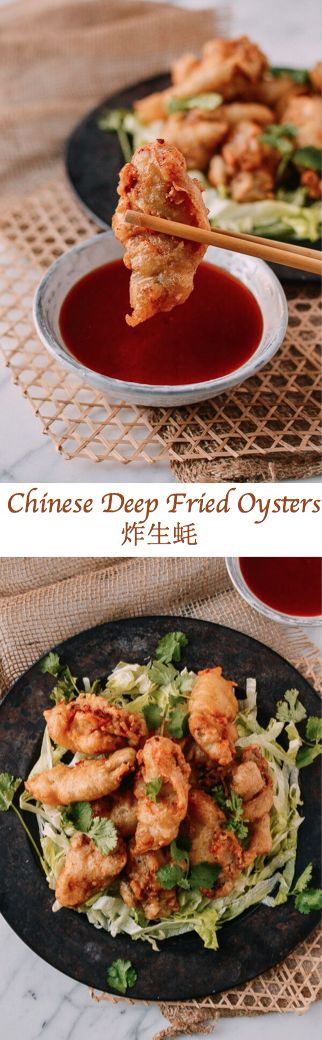 Chinese Deep Fried Oyster, 炸生蚝 recipe by the Woks of Life
