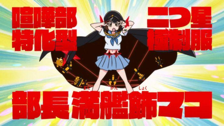 Kill la Kill - Mankanshoku Mako (Fight Club 2-star uniform)