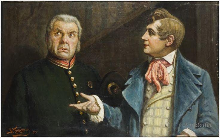Пчелин Владимир Николаевич (Россия, 1869 - 1941) - «Впечатления дороже знаний...»