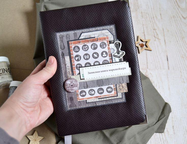 Купить Блокнот мужской (подарок мужу, брату) - коричневый, ежедневник ручной работы, ежедневник