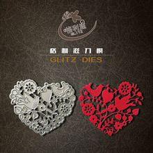 Corazón Marcos de metal troquelado scrapbooking carpeta de grabación en relieve juego para fustella big shot sizzix muere máquina de corte(China (Mainland))