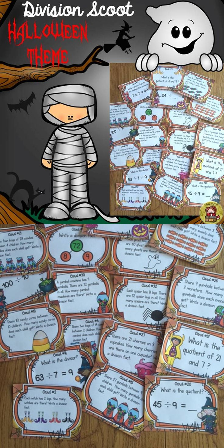 Review division facts and build number sense with these 32 division scoot cards featuring a fun Halloween theme . A Recording Sheet and answer key is also included.  https://www.teacherspayteachers.com/Product/HALLOWEEN-DIVISION-SCOOT-2149081