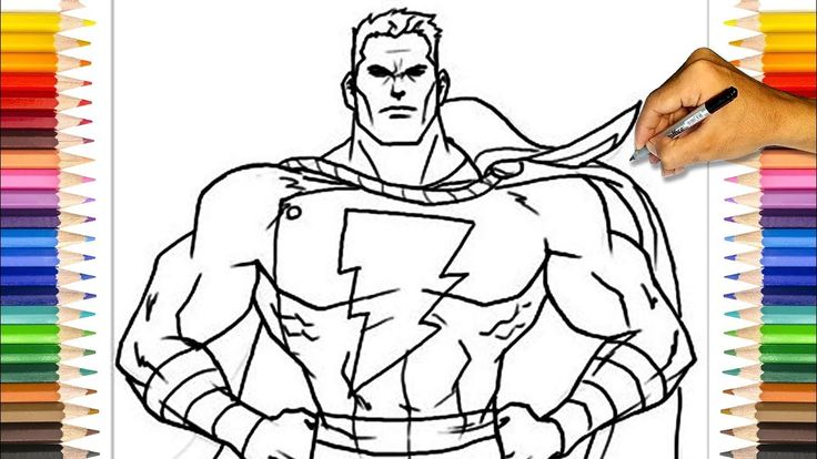11 Best Shazam Coloring Pages In 2021 Coloring Pages Coloring For Kids Free Printable Coloring Pages