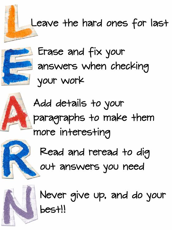 Test-taking strategy poster using an acrostic poem FREE!