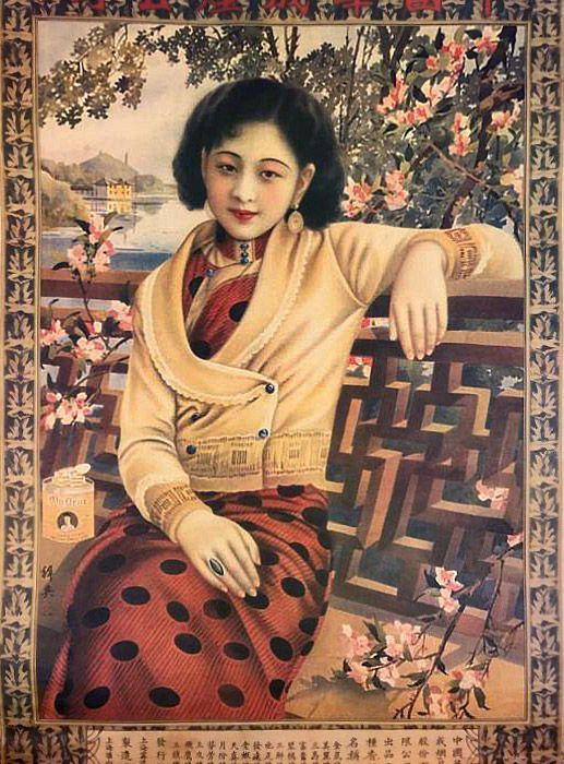 Xie Zhiguang - mijn beste sigaretten (China) - 1925  Een charmante pin-up reclame poster op dik papier meten van 515 x 765 cm waarop een jonge vrouw zittend op een bankje met een doos met mijn lieve sigaretten aan haar zijde.De mijn lieve merk werd geproduceerd door de Hwa Ching Tobacco company. Het model is Lü Meiyu een beroemde Peking operazanger van de dag had trok de aandacht van reclame kunstenaar Xie Zhiguang die haar zag in een tijdschrift. Hij opnieuw haar als het middelpunt van zijn…