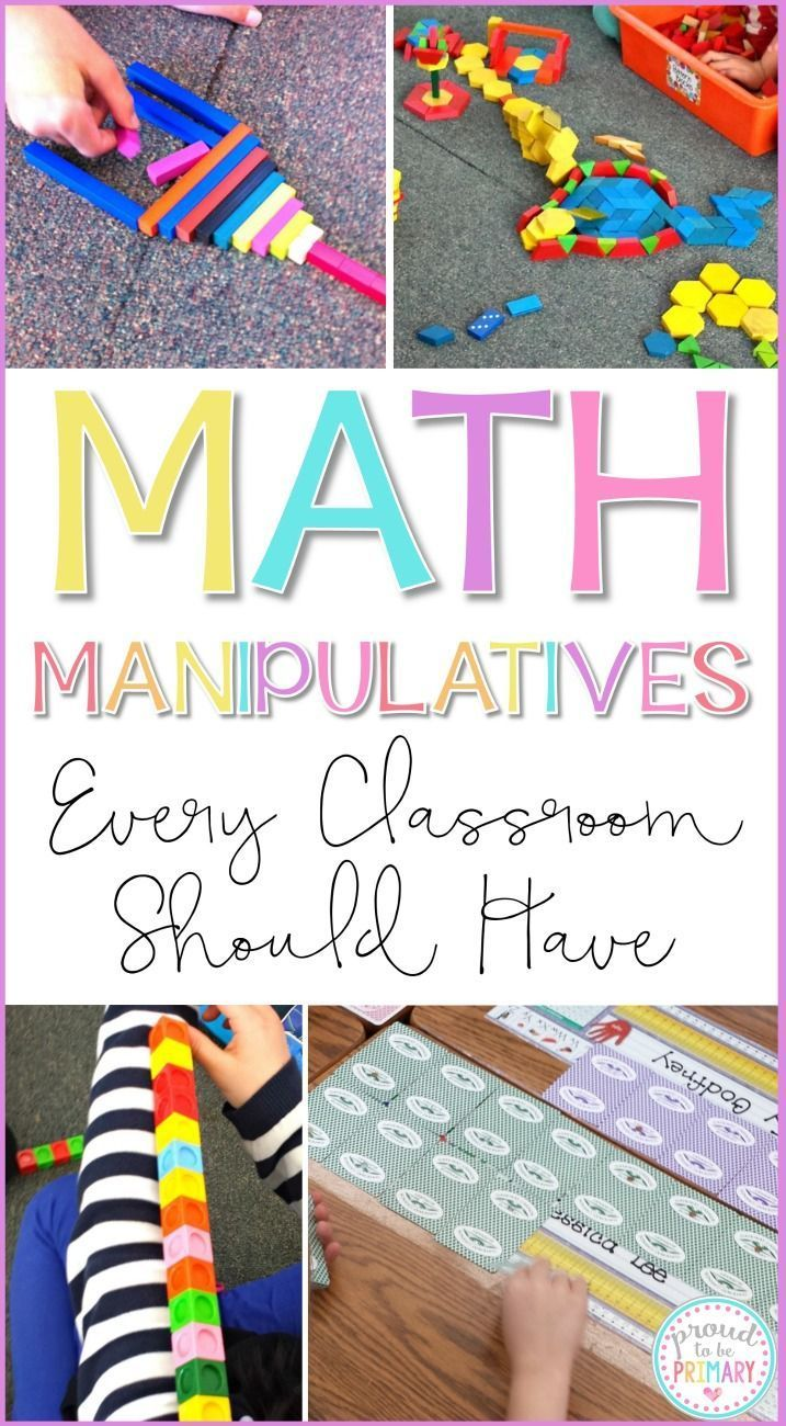 Math manipulatives are great for teachers and students to use during math lessons, activities, and games. Learn about different types, ideas for storage and organization, and where to buy affordable options. Read NOW to see what math manipulatives every c