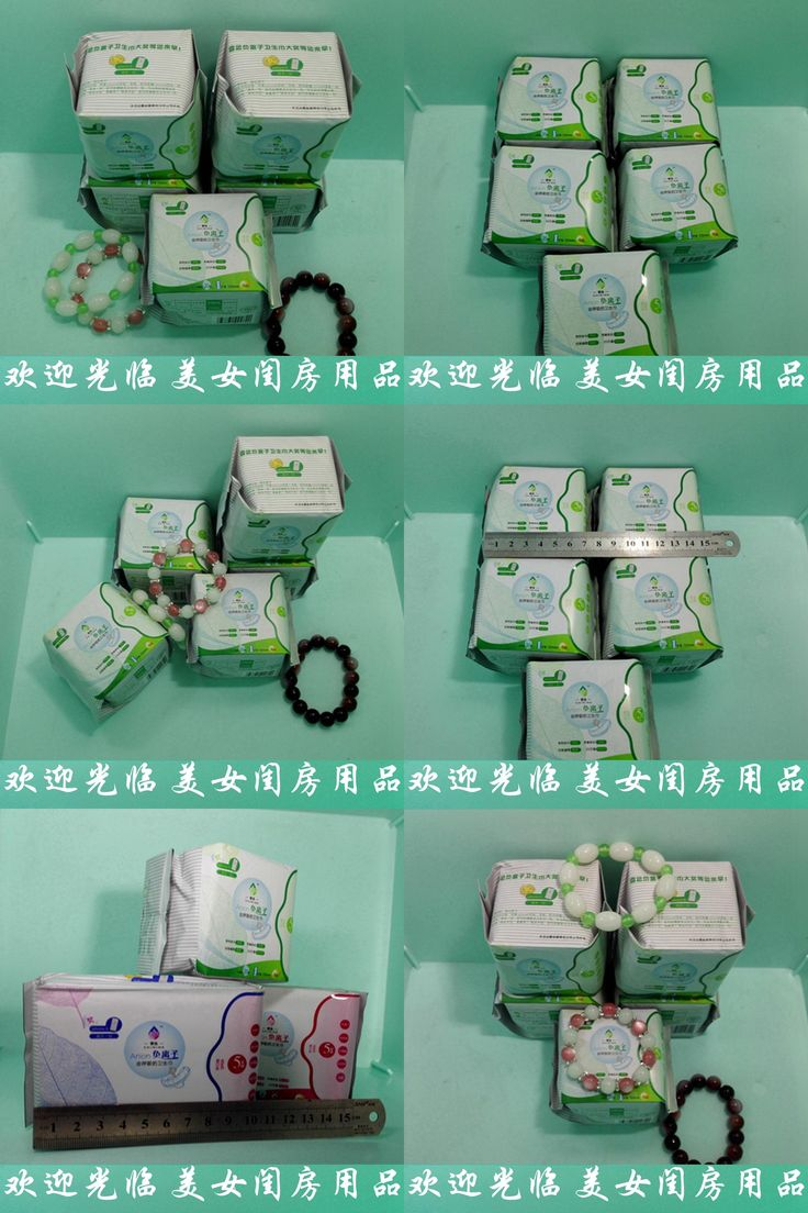 [Visit to Buy] Free shipping Winalite xiang nian Anion Sanitary napkin,Sanitary towel. pads,Panty liners 2 packs=40pieces/lot #Advertisement