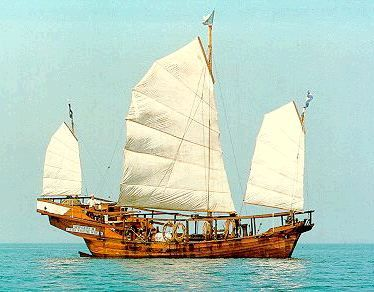 Chinese Junks; Battened Lugsails | The Sea | Junk ship ...