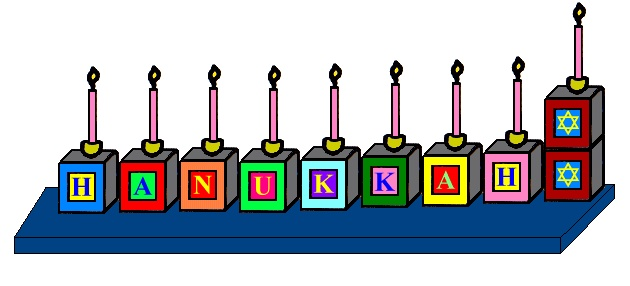 hebrew month rosh hashanah