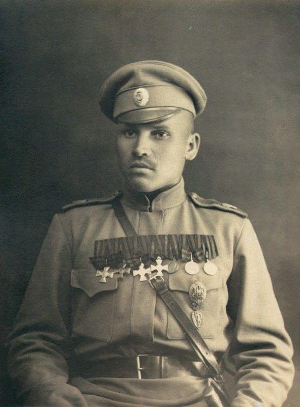 Георгиевский кавалер из 20 Галицкого пехотного полка .