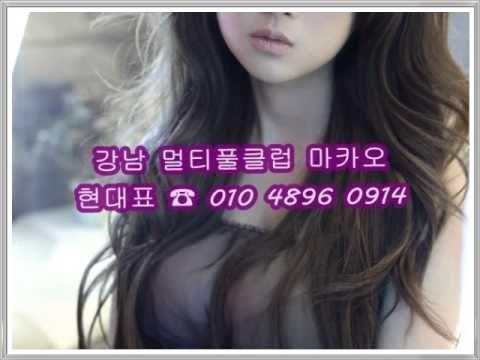강남풀싸롱 현대표 010 4896 0914 강남마카오 추천/소개