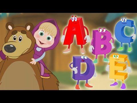 Canzone dell'alfabeto Italiano di Masha e Orso + 25 Minuti di Canzoni per Bambini Dolci Melodie Tv - YouTube