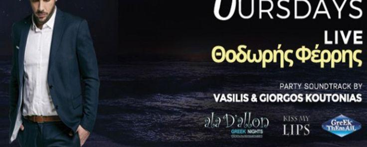 #Akanthus #summer #club 2017 #Ακάνθους Άλιμος 211.850.3680 https://goout.gr/blog/thursdays-live-sto-akanthus