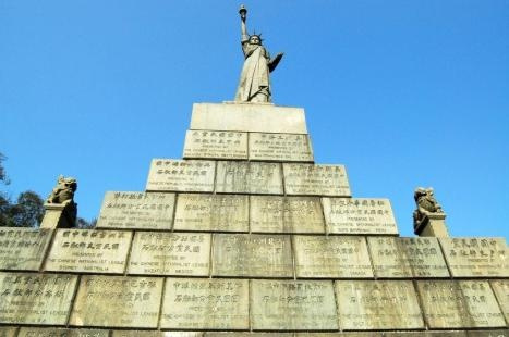 """""""72 Martyrs of Huanghuagang"""", Guangzhou, China.  In memory of Huanghuagang uprising against the Qing Dynasty."""