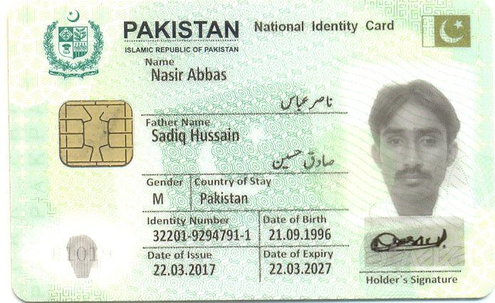khan g in 2020  aadhar card blank id cards cute girl poses