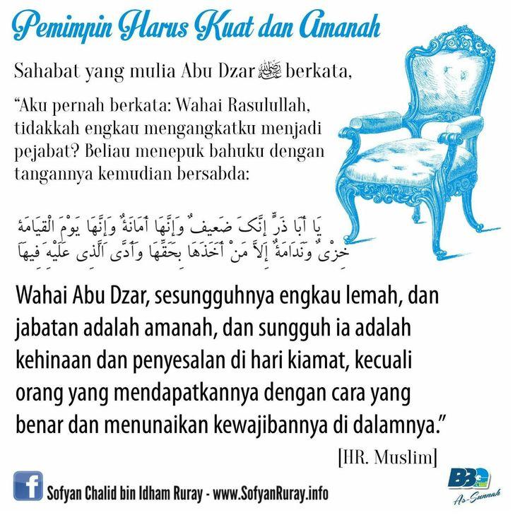 http://nasihatsahabat.com #nasihatsahabat #mutiarasunnah #motivasiIslami #petuahulama #hadist #hadits #nasihatulama #fatwaulama #akhlak #akhlaq #sunnah  #aqidah #akidah #salafiyah #Muslimah #adabIslami #DakwahSalaf # #ManhajSalaf #Alhaq #Kajiansalaf  #dakwahsunnah #Islam #ahlussunnah  #sunnah #tauhid #dakwahtauhid #alquran #kajiansunnah #Pemimpin #penguasa #ulilamri #pejabat #KuatdanAmanah #Jabatan #Amanah #wajibditunaikan