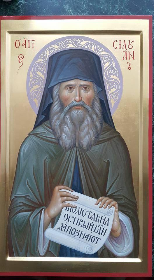 Игорь Нагнойный