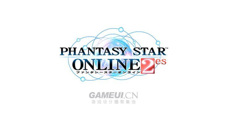 PhantasyStarOnline-游戏logo-GAMEUI.cn-游戏设计
