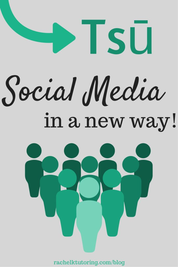 Tsū - Social Media In A New Way. #Tsū is social media in a new way – have you heard of it? I found out about it through some of my teacher friends at TeachersPayTeachers.com, and it definitely piqued my interest. Rachel K Tutoring Blog