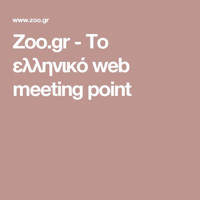 Zoo.gr - Το ελληνικό web meeting point