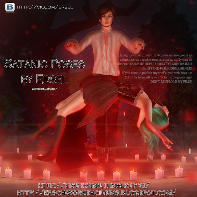 """Satanic Poses"""