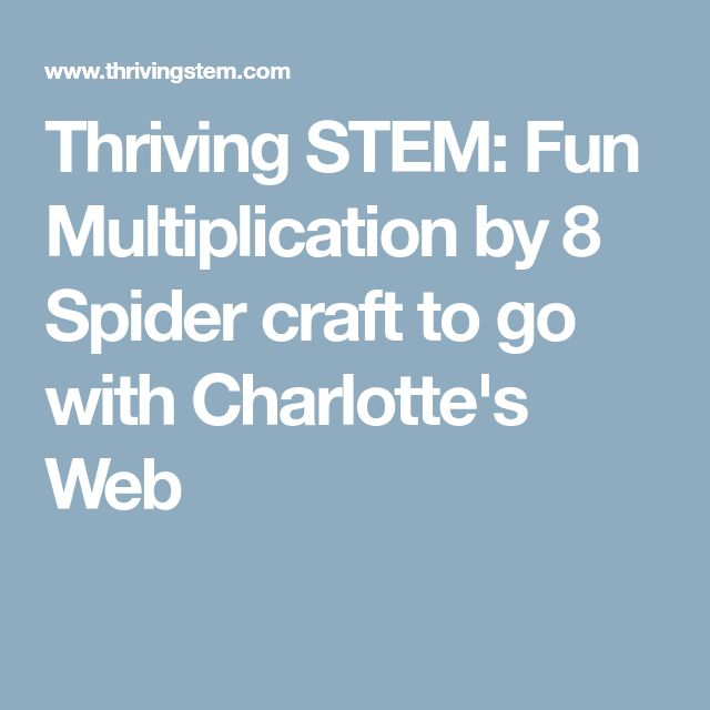 Thriving STEM: Fun Multiplication by 8 Spider craft to go with Charlotte's Web