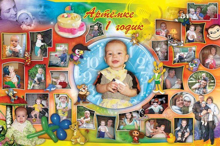 Оформление детского дня рождения – 177 фотографий