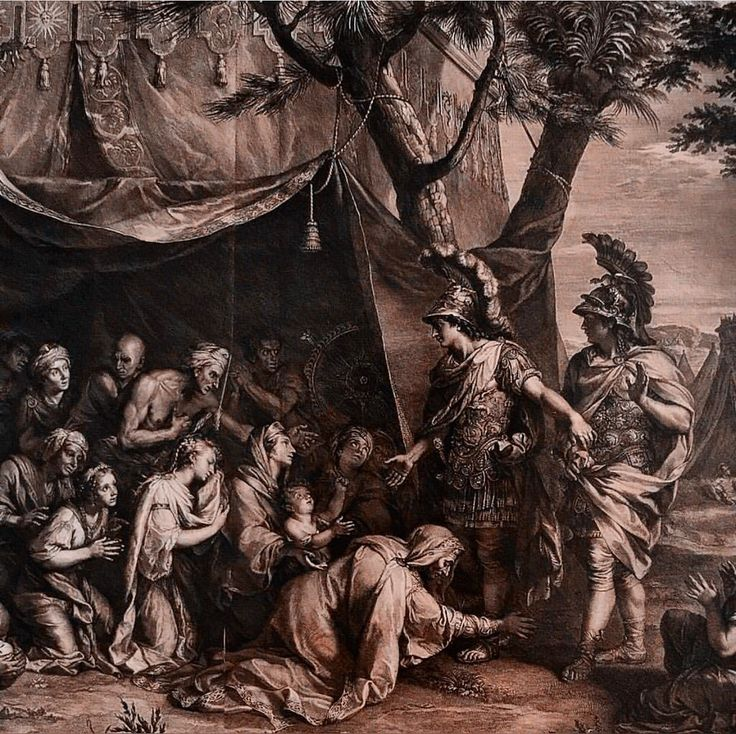 The magnanimity of Alexander The Great (The tent of Darius), 1670s engraving, printed on two sheets. Gerard Edelinck (1640-1707) after Charles Le Brun. (The Immortal Alexander The Great, Hermitage...