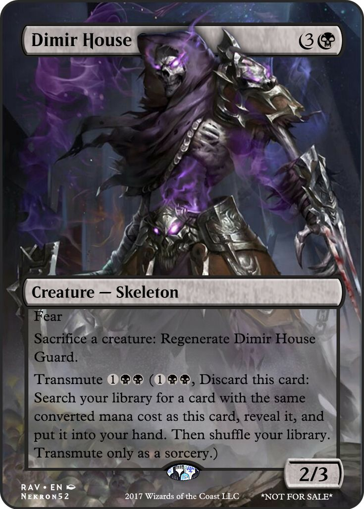 Dimir House Guard If you have any suggestions for a card