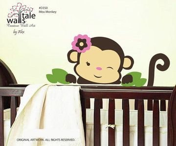Monkey wall decal for Miss monkey bedding, also suitable for monkey theme nurseries