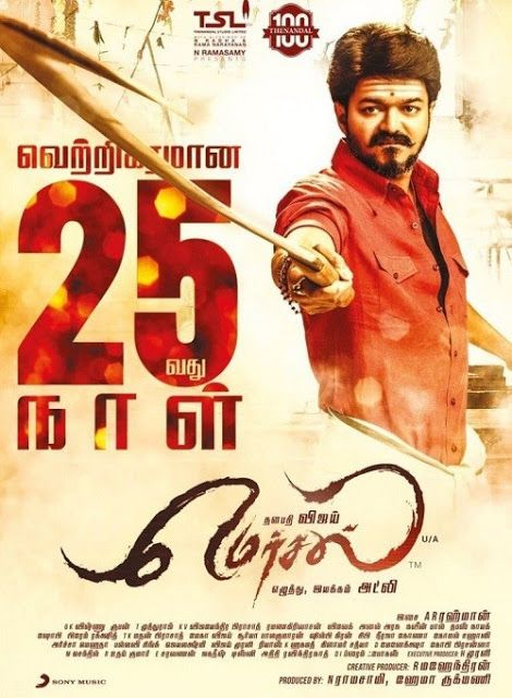 watch mersal online free with english subtitles