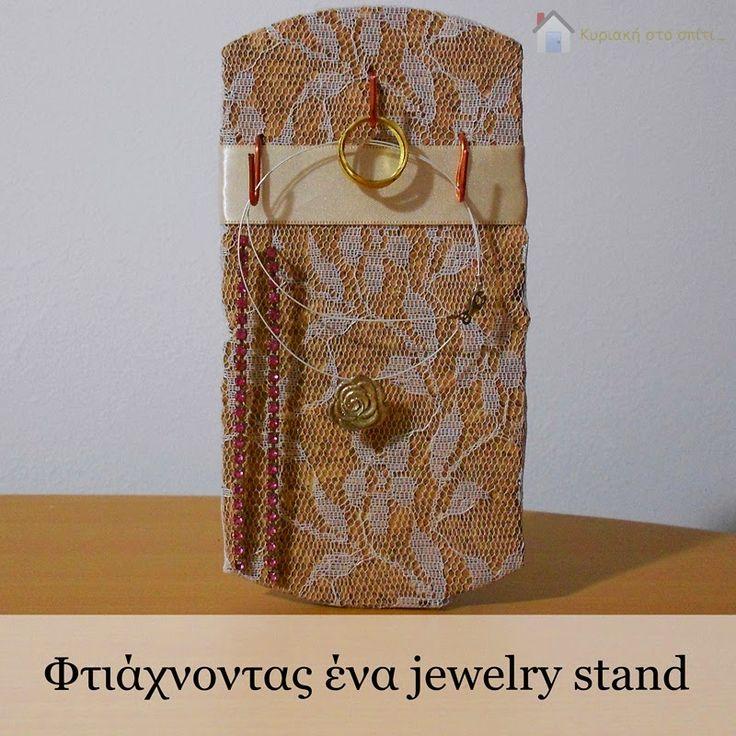 Κυριακή στο σπίτι... : Φτιάχνοντας ένα jewelry stand [Project 64]