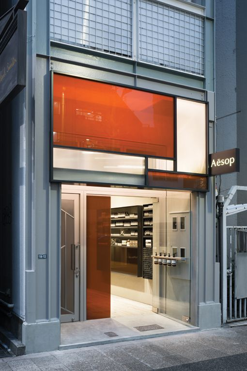 superfuture :: supernews :: tokyo: aesop store opening