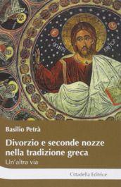 Prezzi e Sconti: #Divorzio e seconde nozze nella tradizione  ad Euro 12.72 in #Cittadella #Books
