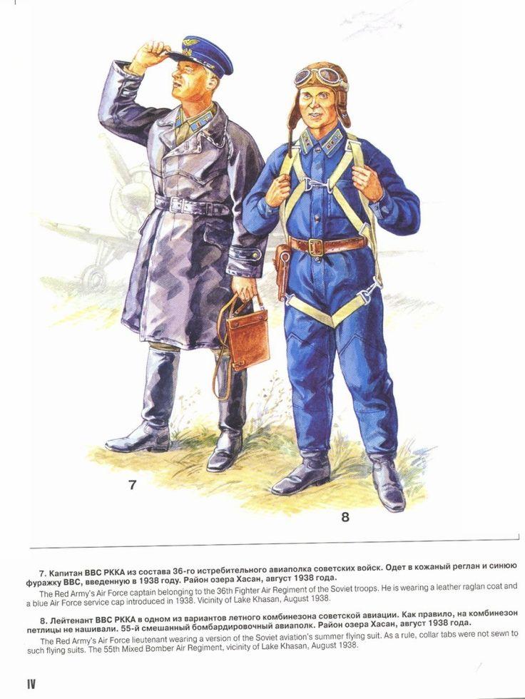 URSS - 7-Capitán de la Fuerza Aérea pertenecientes a la 36 Fighter Air Regiment de las tropas soviéticas. Él lleva un abrigo de cuero azul y una gorra del servicio de la Fuerza Aérea presentada en 1938.   8-Teniente de las Fuerzas Aéreas del Ejército Rojo llevando el traje de vuelo de la aviación soviética para el verano.Por regla general, las alas y el rango no eran cosidas a esos trajes de vuelo.