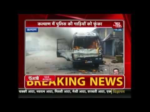 Maharashtra Farmers Protest Land Acquisition; Vehicles Torched On Thane-Badlapur Highway http://ift.tt/2rY9zl9 https://t.co/g18uxcZhtj #NewsInTweets