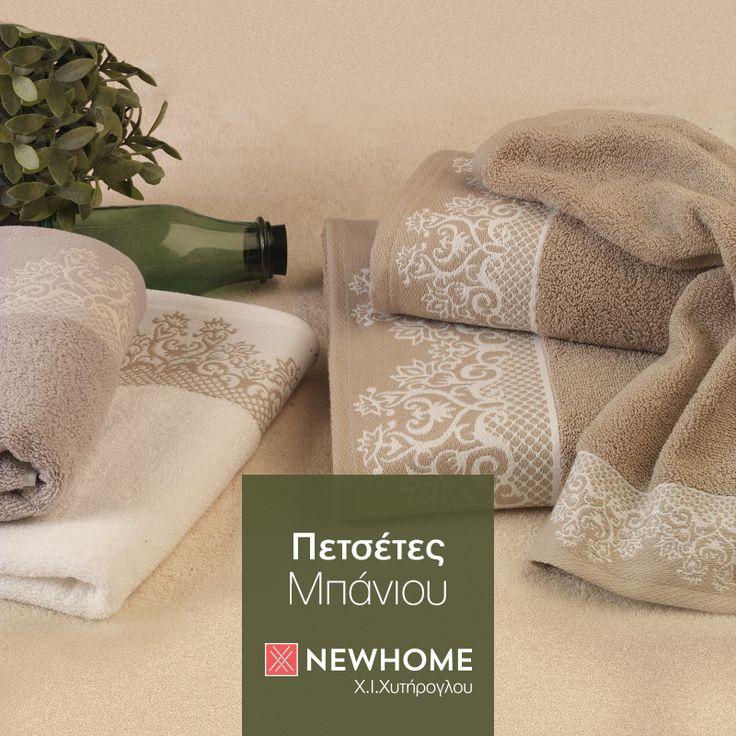 Όχι μόνο όμορφες, αλλά και εξαιρετικά απορροφητικές πετσέτες μπάνιου! http://www.newhome.com.gr/gr/leyka-eidi/petsetes-mpournouzia/petsetes-mpaniou/petseta-mpaniou-pt167.asp #newhome #chytiroglou #petsetes #mpaniou